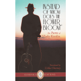 02 knjiga Instead of Whom Does the Flower Bloom The Poems of Vlado Kreslin 01